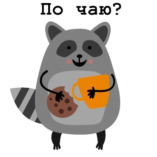 "Sticker ""Raccoon Nikita-2"""