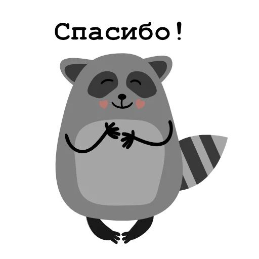 "Sticker ""Raccoon Nikita-5"""
