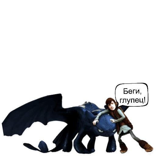 "Sticker ""How To Train Your Dragon-2"""