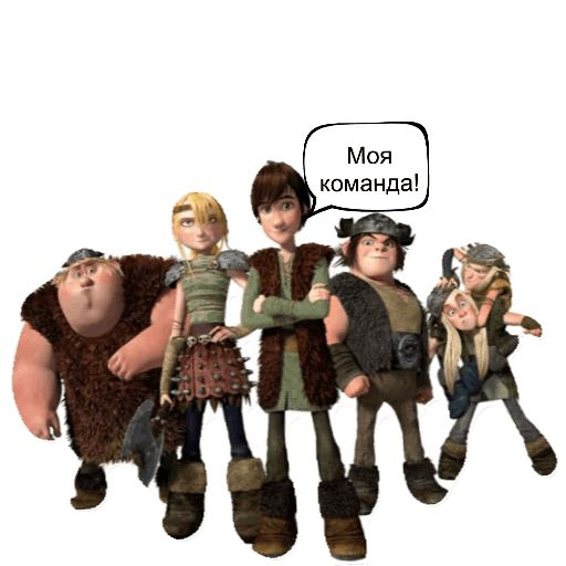 "Sticker ""How To Train Your Dragon-5"""